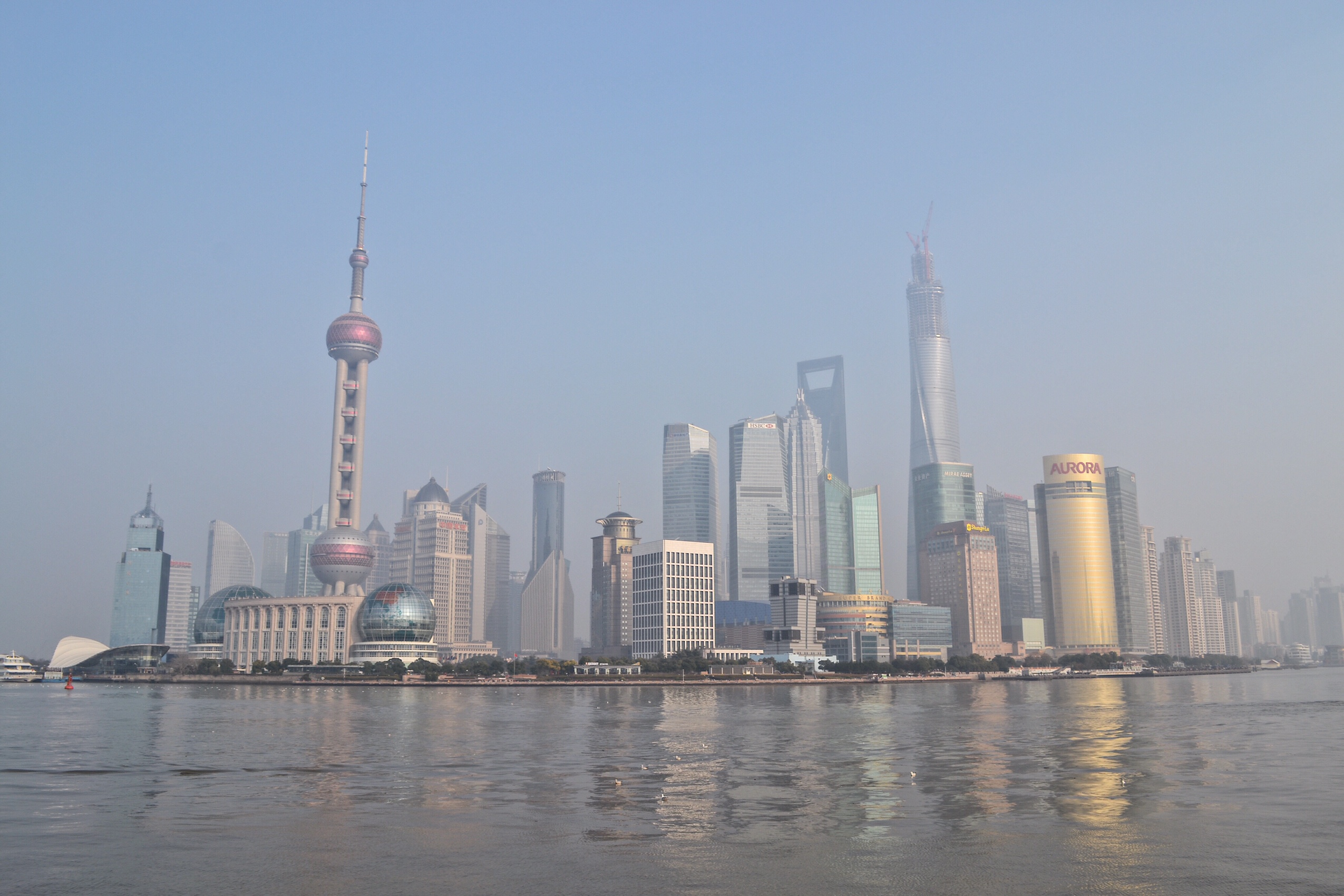 image of the bund in Shanghai in China