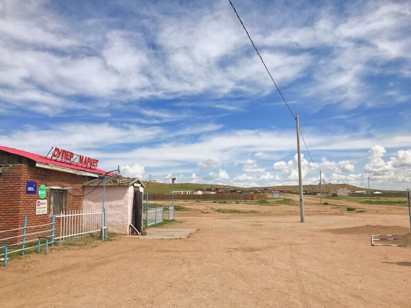 image of supermarket in Mongolia