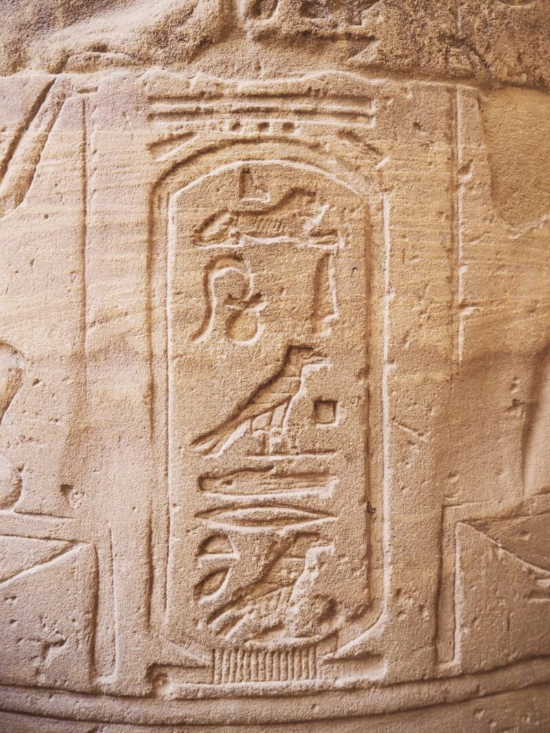 Cleopatras Cartouche in Philae temple