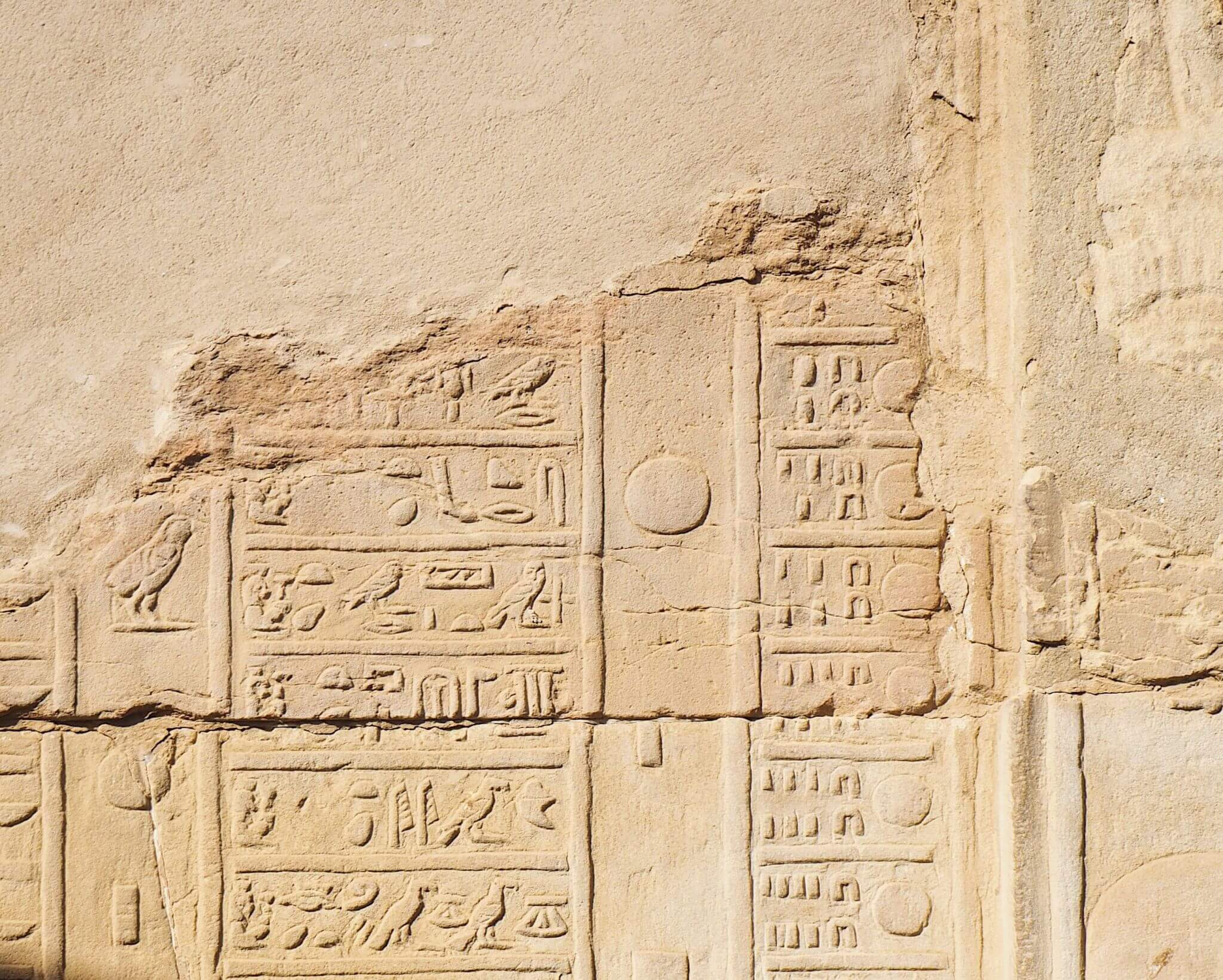 image of hieroglyphics in Kom Ombo temple