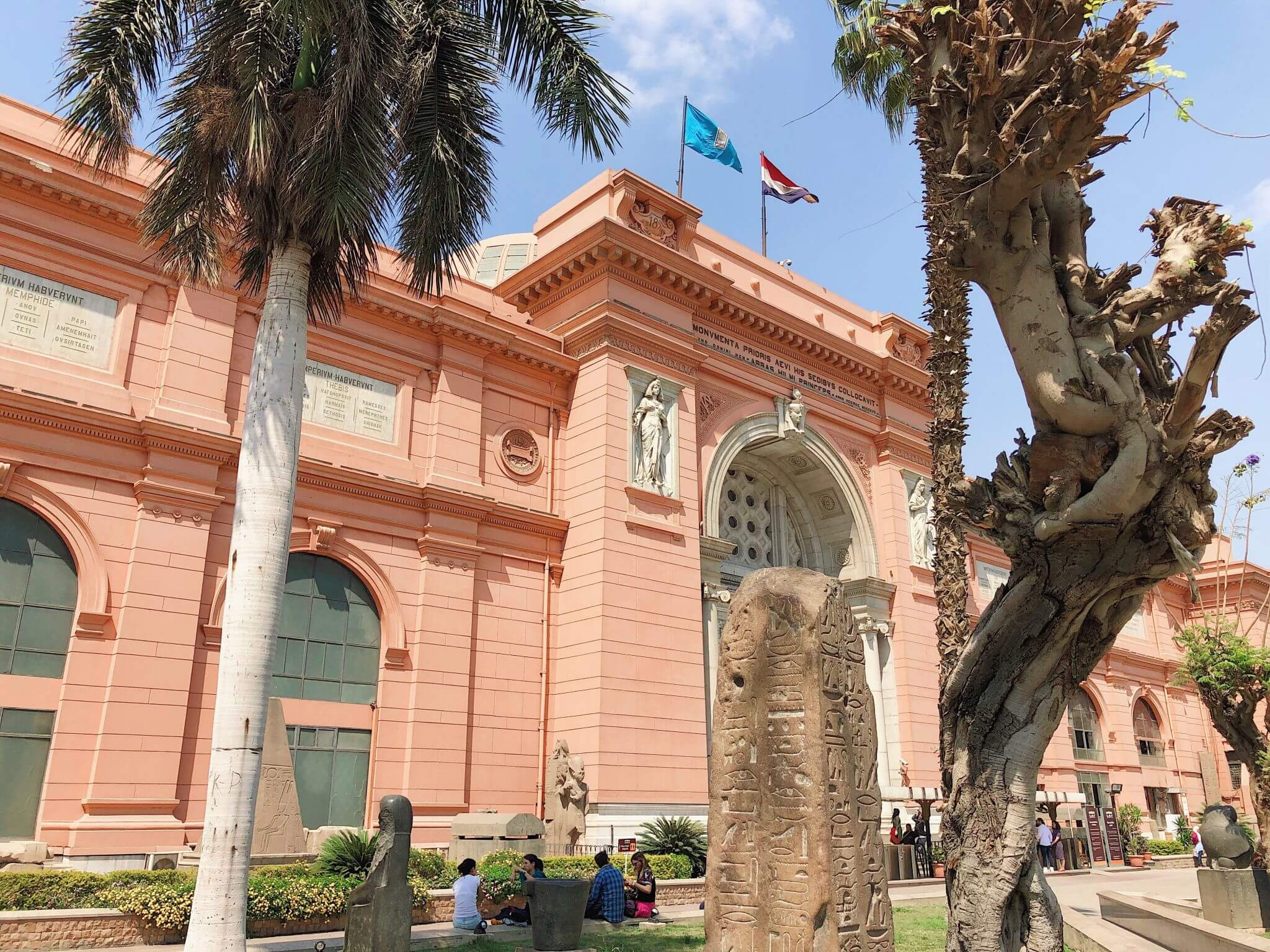 the pink building of Cairo museum - one of the reasons you need to visit Egypt