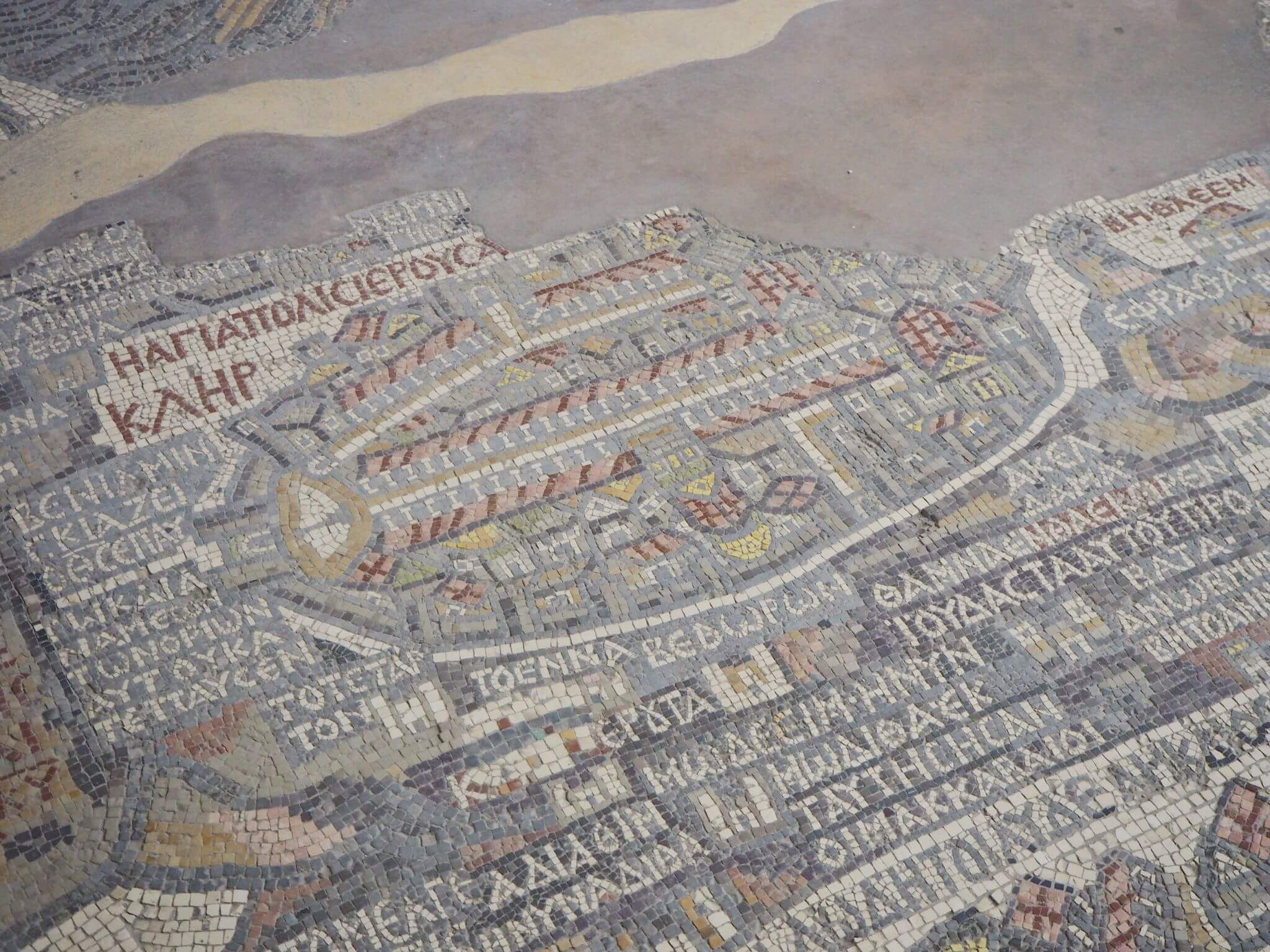 the mosaic map of the Middle East on the floor of the church in Madaba